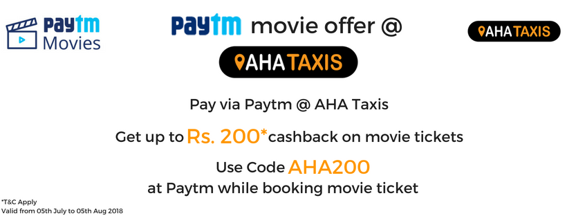 movie cashback offer @ Paytm